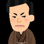 熊本県の<br>政治家